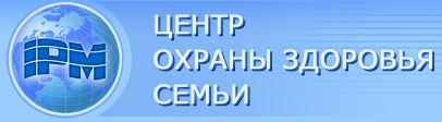 familyclinik.ru logo
