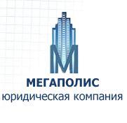 urmegapolis.ru