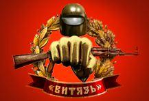 chopvitayz.ru