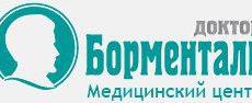 cmd-clinic.ru