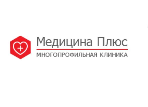 mcmedplus.ru