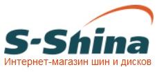 с-шина