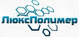 luxpolymer.ru