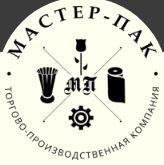 masterpack.su