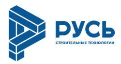 st-rus.ru