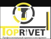 toprivet.ru