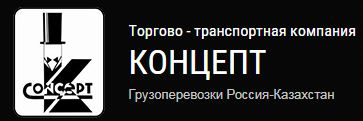 ttk-koncept.ru