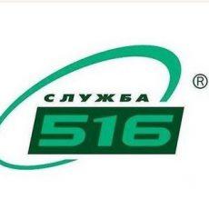516.ru