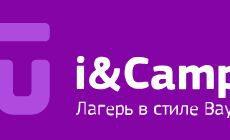 campicamp.ru