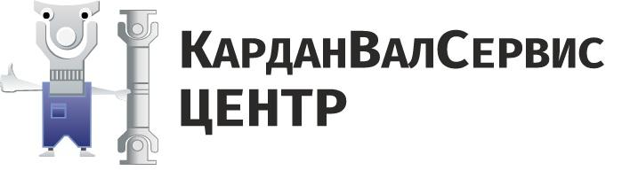 kardanvalservis.msk.ru