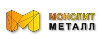 monolitmetal.ru