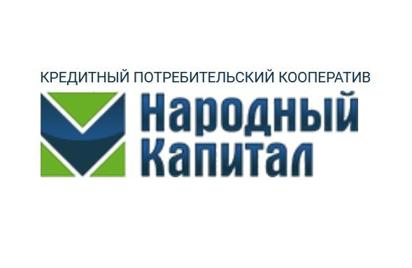 narodkapital.ru