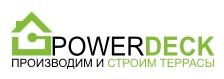 ДПК в Москве от компании PowerDeck