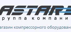 Группа Компаний «Астар»