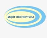 _ МЦОТ Экспертиза2