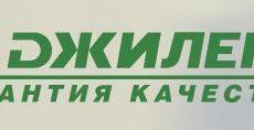 jeelex.ru