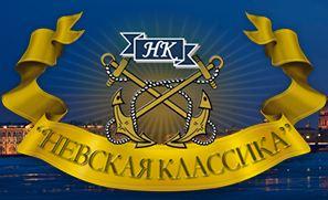 nevclass.spb.ru