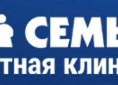 семья-медцентр.рф