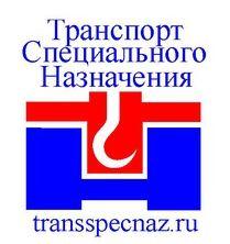transspecnaz