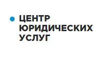 tsentr yuruslug