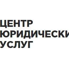 центр-юруслуг.рф