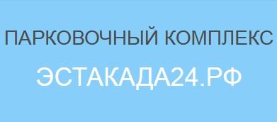 ЭСТАКАДА24