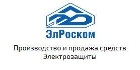 elroskom.ru_.jpg