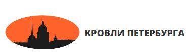 krovli-peterburga.ru
