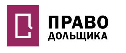 pravo-ddu.ru