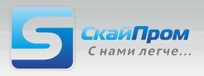 skyprom.ru