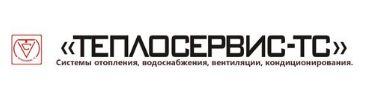 teploservis-ts.ru
