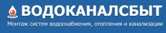 vodokanalsbit.ru