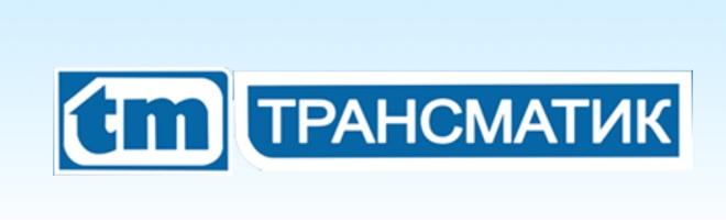 transmatic.ru