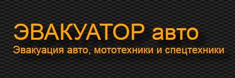 troi-evac.ru