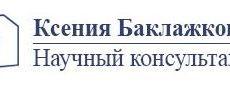 kbconsulting.ru
