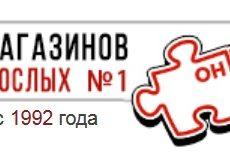 onona.ru