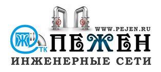 pejen.ru