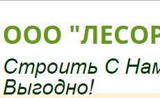 lesort.ru