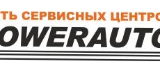 powerauto-krd.ru