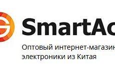 smart-acs.ru