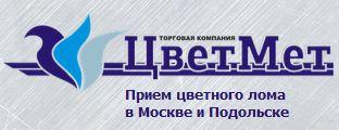 vtormetresurs.ru