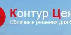kontur-center.ru