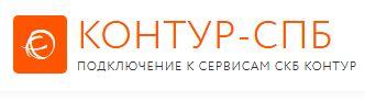 kontur-spb.ru