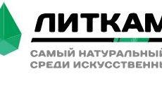 litkam.ru