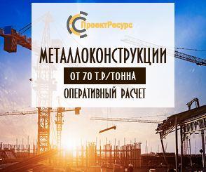 proektresurs.ru_.jpg