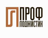 proflogistic.ru