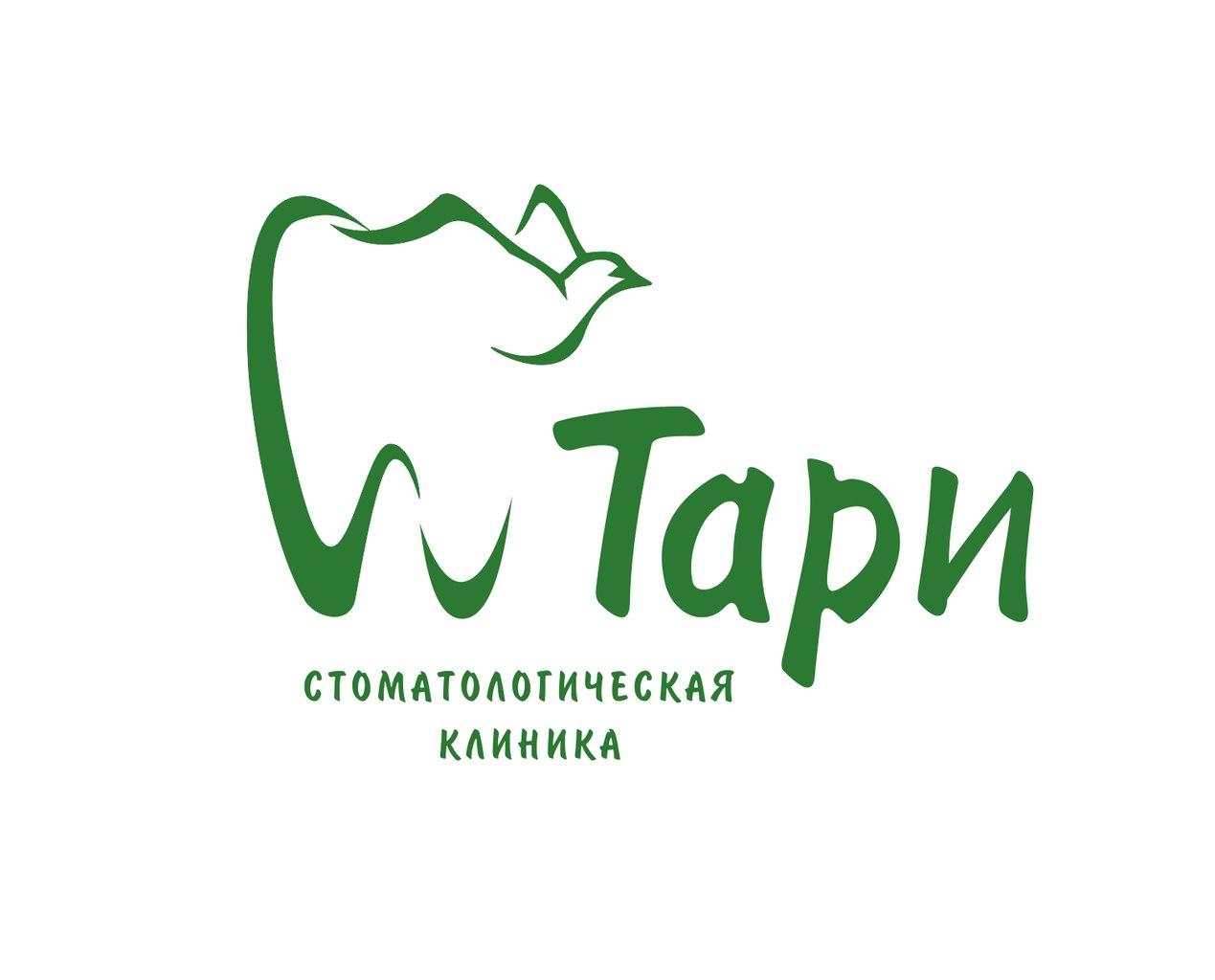 тари-нск