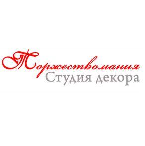 trgmania.ru