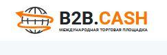 b2b.cash