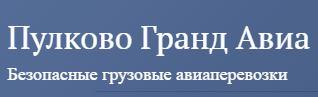 grandavia.ru